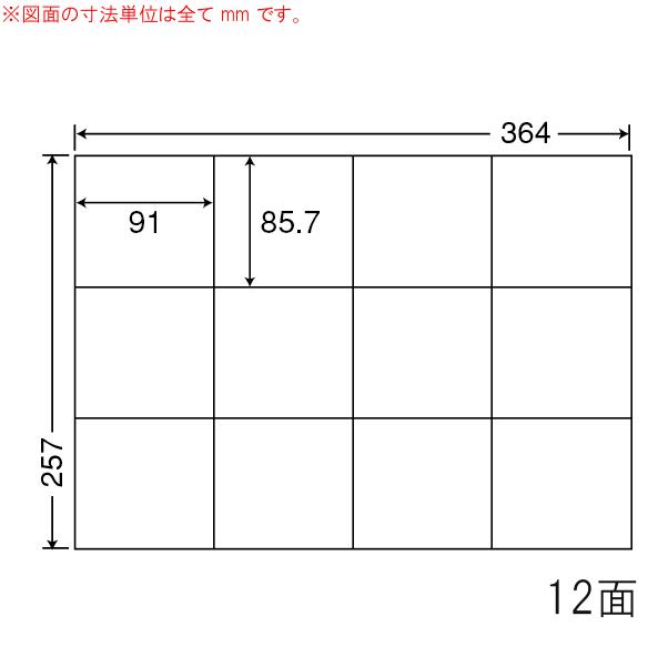E12S-1 OAラベル ナナコピー (91×85.7mm 12面付け B4判) 1梱(レーザー、インクジェットプリンタ用。上質紙ラベル)