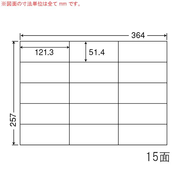 E15G-1 OAラベル ナナコピー (121.3×51.4mm 15面付け B4判) 1梱(レーザー、インクジェットプリンタ用。上質紙ラベル)