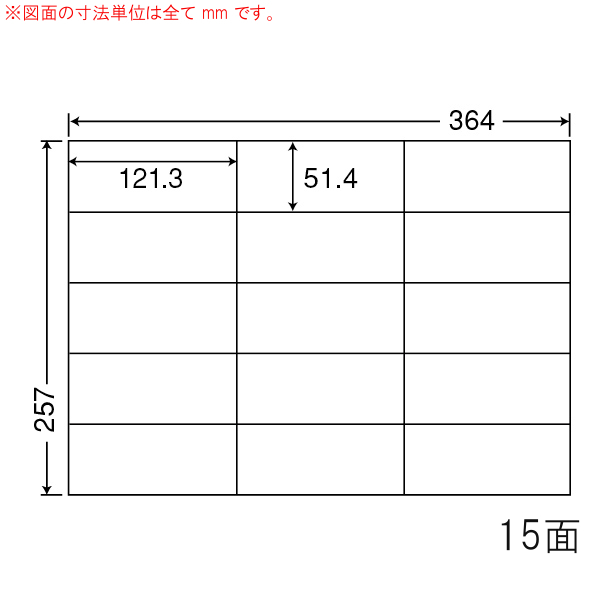 E15G-1 1梱(レーザー、インクジェットプリンタ用。上質紙ラベル) OAラベル 15面付け (121.3×51.4mm ナナコピー B4判)
