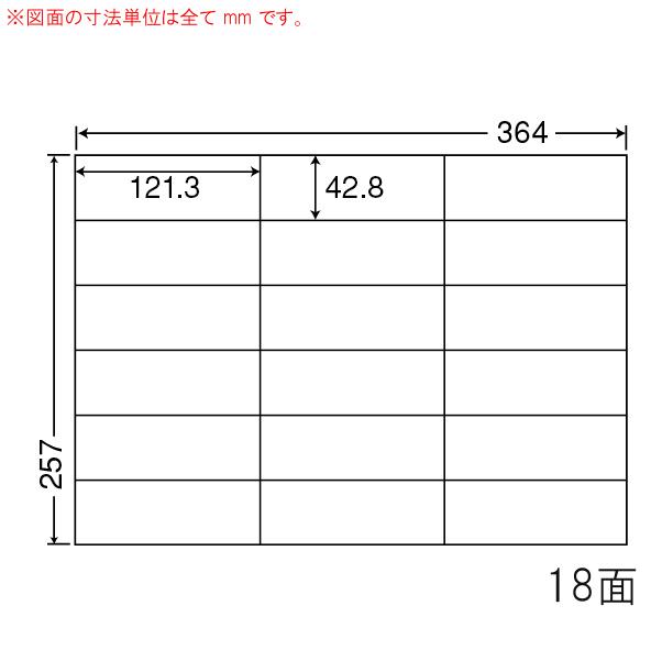 E18G-1 OAラベル ナナコピー (121.3×42.8mm 18面付け B4判) 1梱(レーザー、インクジェットプリンタ用。上質紙ラベル)