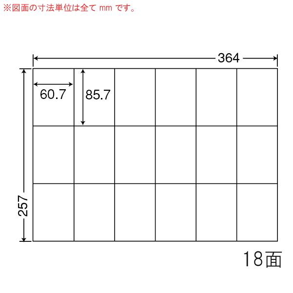 E18P-1 OAラベル ナナコピー (60.7×85.7mm 18面付け B4判) 1梱(レーザー、インクジェットプリンタ用。上質紙ラベル)