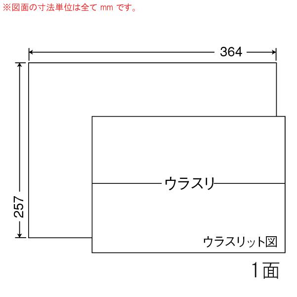 E1Z-1 OAラベル ナナコピー (364×257mm 1面付け B4判) 1梱(レーザー、インクジェットプリンタ用。上質紙ラベル)