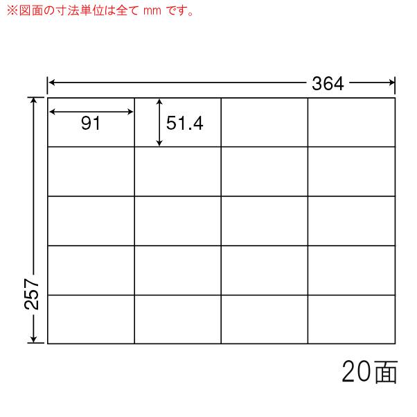 E20S-1 OAラベル ナナコピー (91×51.4mm 20面付け B4判) 1梱(レーザー、インクジェットプリンタ用。上質紙ラベル)