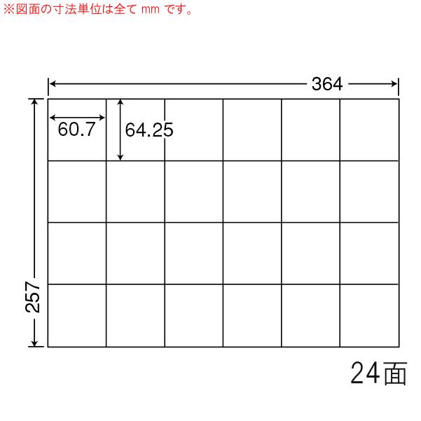 E24P-1 OAラベル ナナコピー (60.7×64.25mm 24面付け B4判) 1梱(レーザー、インクジェットプリンタ用。上質紙ラベル)