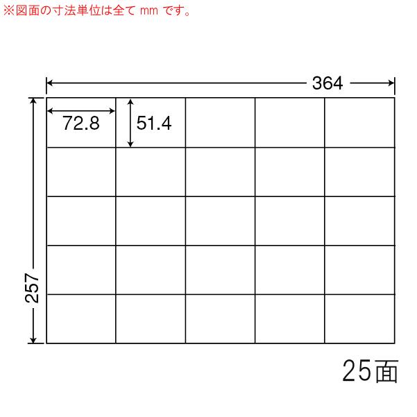E25M-1 OAラベル ナナコピー (72.8×51.4mm 25面付け B4判) 1梱(レーザー、インクジェットプリンタ用。上質紙ラベル)