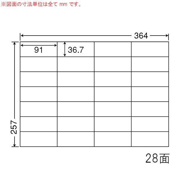 E28S-1 OAラベル ナナコピー (91×36.7mm 28面付け B4判) 1梱(レーザー、インクジェットプリンタ用。上質紙ラベル)