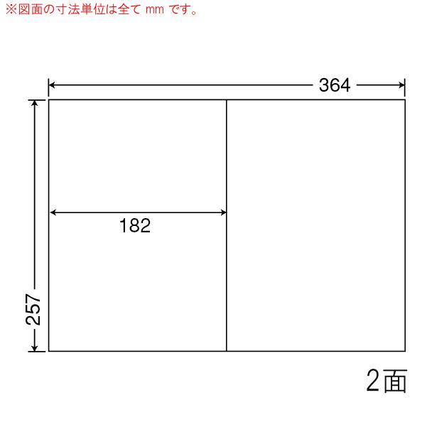 E2 i-1 OAラベル ナナコピー (182×257mm 2面付け B4判) 1梱(レーザー、インクジェットプリンタ用。上質紙ラベル)