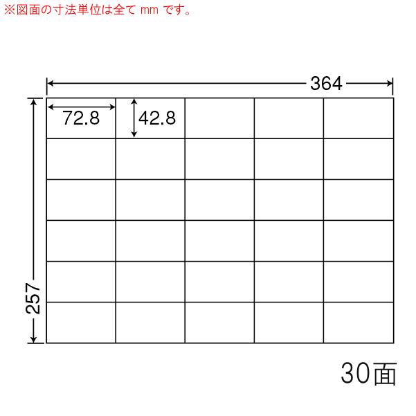 E30M-1 OAラベル ナナコピー (72.8×42.8mm 30面付け B4判) 1梱(レーザー、インクジェットプリンタ用。上質紙ラベル)