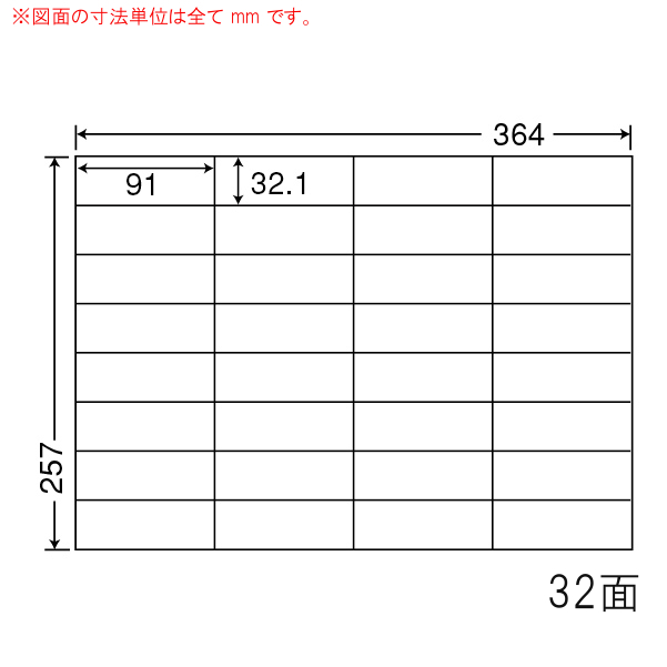 E32S-1 OAラベル ナナコピー (91×32.1mm 32面付け B4判) 1梱(レーザー、インクジェットプリンタ用。上質紙ラベル)