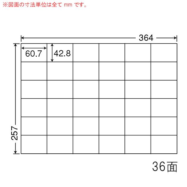 E36P-1 OAラベル ナナコピー (60.7×42.8mm 36面付け B4判) 1梱(レーザー、インクジェットプリンタ用。上質紙ラベル)