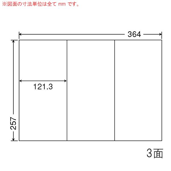 E3G-1 OAラベル ナナコピー (121.3×257mm 3面付け B4判) 1梱(レーザー、インクジェットプリンタ用。上質紙ラベル)