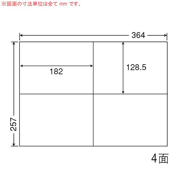 E4 i-1 OAラベル ナナコピー (182×128.5mm 4面付け B4判) 1梱(レーザー、インクジェットプリンタ用。上質紙ラベル)