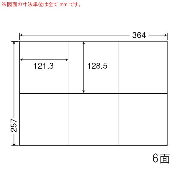 E6G-1 OAラベル ナナコピー (121.3×128.5mm 6面付け B4判) 1梱(レーザー、インクジェットプリンタ用。上質紙ラベル)