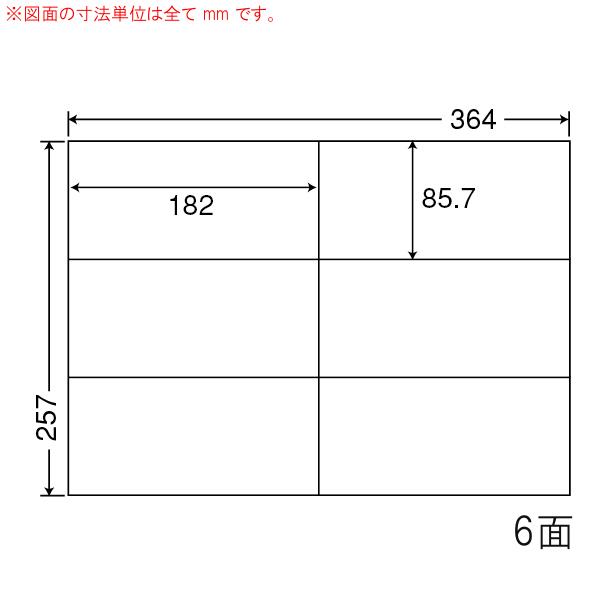 ナナコピー 6面付け OAラベル 1梱(レーザー、インクジェットプリンタ用。上質紙ラベル) B4判) (182×85.7mm i-1 E6
