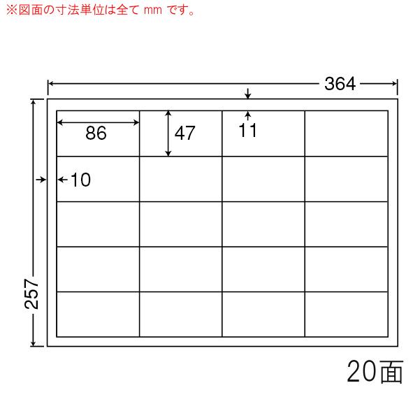 ED20S-1 OAラベル ナナコピー (86×47mm 20面付け B4判) 1梱(レーザー、インクジェットプリンタ用。上質紙ラベル)