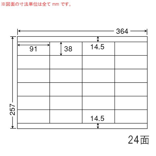 EH24S-1 OAラベル ナナコピー (91×38mm 24面付け B4判) 1梱(レーザー、インクジェットプリンタ用。上質紙ラベル)