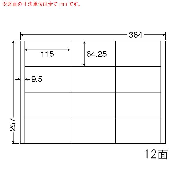 ER12G-1 OAラベル ナナコピー (115×64.25mm 12面付け B4判) 1梱(レーザー、インクジェットプリンタ用。上質紙ラベル)