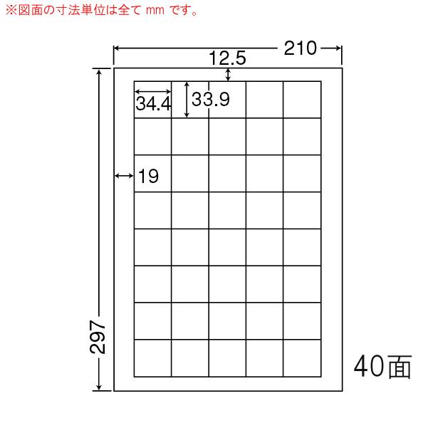 FCL-15-1 OAラベル ナナタフネスラベル (34.4×33.9mm 40面付け A4判) 1梱(カラーレーザープリンタ用フィルムラベル。耐水性、耐熱性有り)