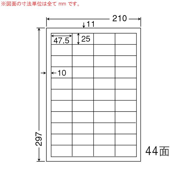 FCL-32F-1 OAラベル ナナタフネスラベル (47.5×25mm 44面付け A4判) 1梱(カラーレーザープリンタ用フィルムラベル。耐水性、耐熱性有り)