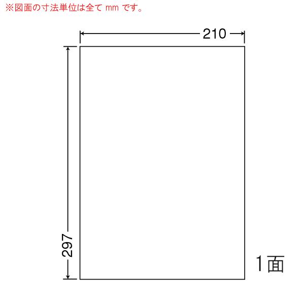 FCL-7-1 OAラベル ナナタフネスラベル (210×297mm 1面付け A4判) 1梱(カラーレーザープリンタ用フィルムラベル。耐水性、耐熱性有り)