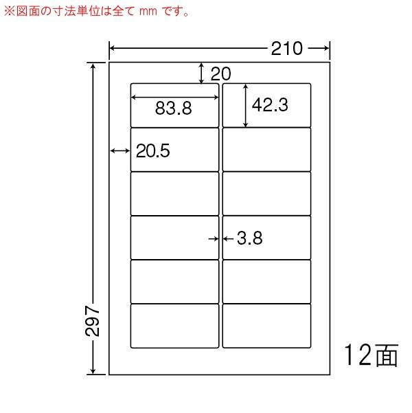 FJA210A-1 OAラベル 宛名 (83.8×42.3mm 12面付け A4判) 1梱(シンプルパック。レーザー、インクジェットプリンタ用。上質紙ラベル)