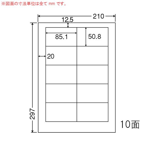 LDW10ME-1 OAラベル 宛名 (85.1×50.8mm 10面付け A4判) 1梱(レーザー、インクジェットプリンタ用。上質紙ラベル)