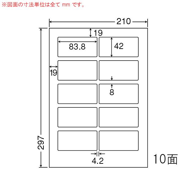 LDW10MH-1 OAラベル 宛名 (83.8×42mm 10面付け A4判) 1梱(レーザー、インクジェットプリンタ用。上質紙ラベル)