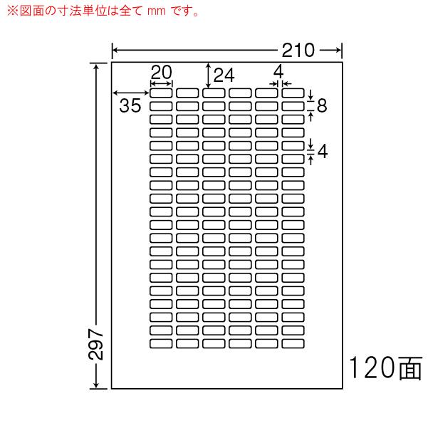 LDW120Y-1 OAラベル 商品ラベル (20×8mm 120面付け A4判) 1梱(レーザー、インクジェットプリンタ用。上質紙ラベル)