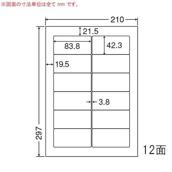 LDW12PG-1 OAラベル 宛名 (83.8×42.3mm 12面付け A4判) 1梱(レーザー、インクジェットプリンタ用。上質紙ラベル)