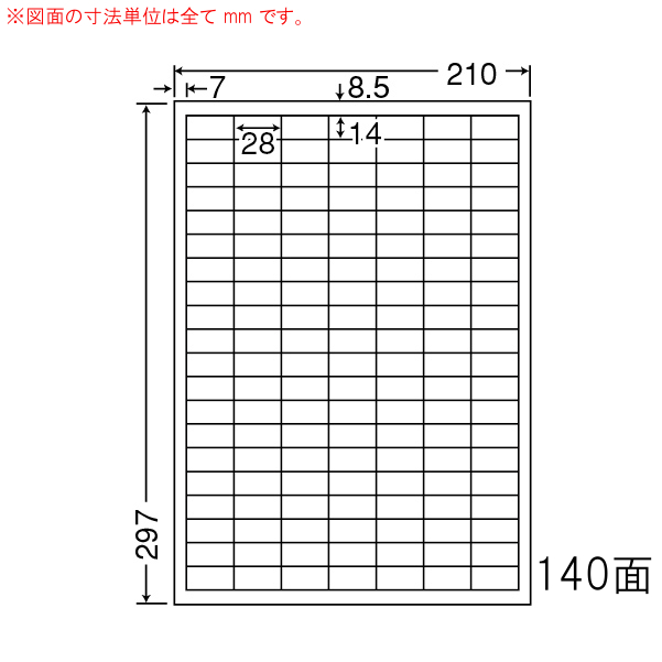 LDW140Y-1 OAラベル 商品ラベル (28×14mm 140面付け A4判) 1梱(レーザー、インクジェットプリンタ用。上質紙ラベル)