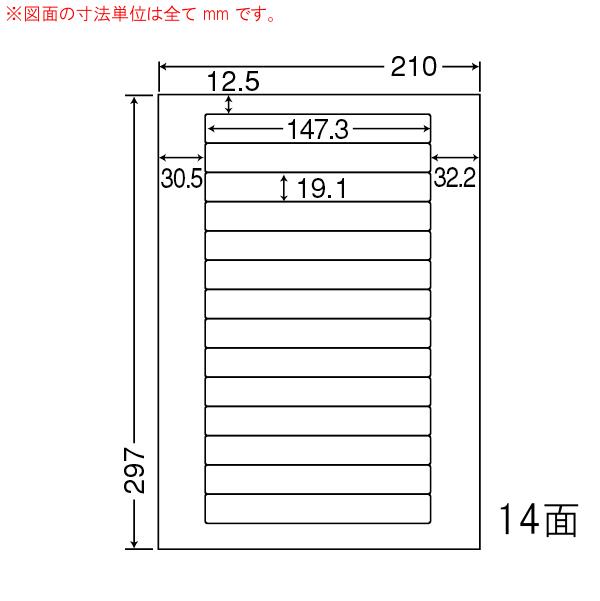 LDW14L-1 OAラベル 商品ラベル (147.3×19.1mm 14面付け A4判) 1梱(レーザー、インクジェットプリンタ用。上質紙ラベル)