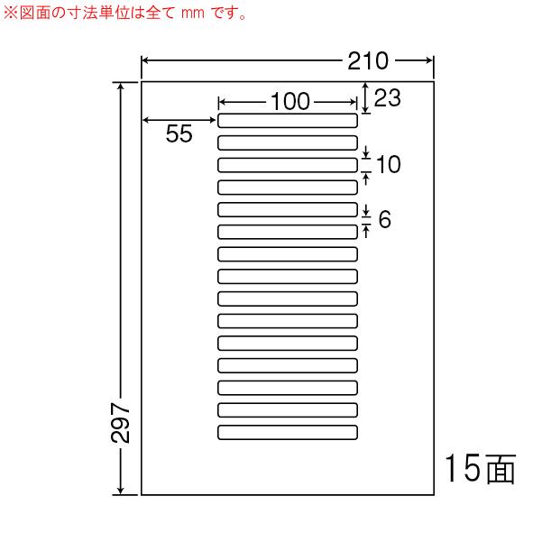 LDW15 OC-1 OAラベル 商品ラベル (100×10mm 15面付け A4判) 1梱(レーザー、インクジェットプリンタ用。上質紙ラベル)
