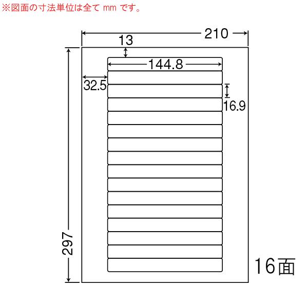 LDW16T-1 OAラベル 商品ラベル (144.8×16.9mm 16面付け A4判) 1梱(レーザー、インクジェットプリンタ用。上質紙ラベル)