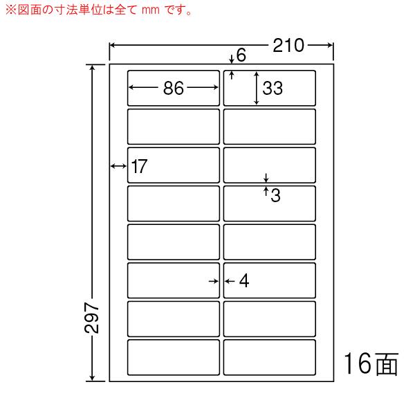 LDW16UH-1 OAラベル 商品ラベル (86×33mm 16面付け A4判) 1梱(レーザー、インクジェットプリンタ用。上質紙ラベル)
