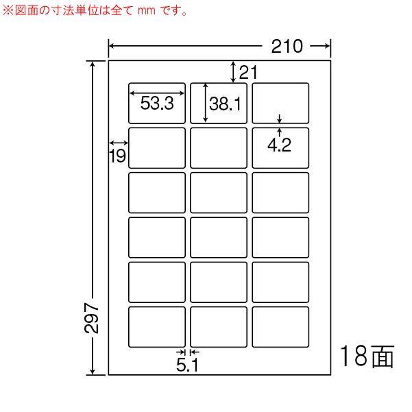 LDW18PC-1 OAラベル 商品ラベル (53.3×38.1mm 18面付け A4判) 1梱(レーザー、インクジェットプリンタ用。上質紙ラベル)