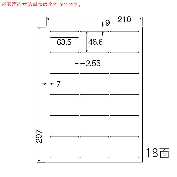 LDW18PE-1 OAラベル 商品ラベル (63.5×46.6mm 18面付け A4判) 1梱(レーザー、インクジェットプリンタ用。上質紙ラベル)