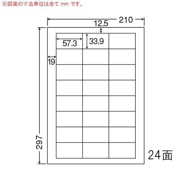 LDW24U-1 OAラベル 商品ラベル (57.3×33.9mm 24面付け A4判) 1梱(レーザー、インクジェットプリンタ用。上質紙ラベル)