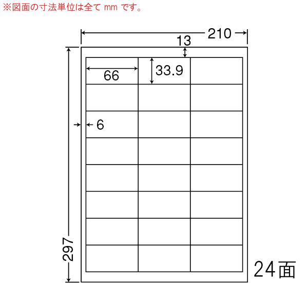 LDW24UC-1 OAラベル 商品ラベル (66×33.9mm 24面付け A4判) 1梱(レーザー、インクジェットプリンタ用。上質紙ラベル)
