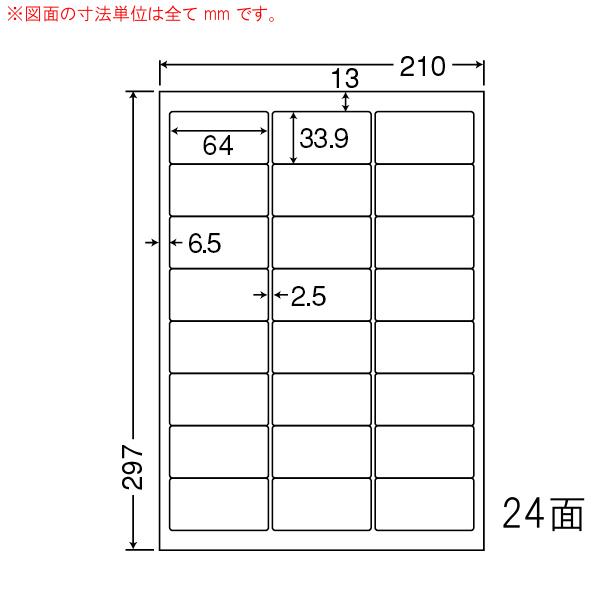 OAラベル>商品ラベル>2>LDW24UG