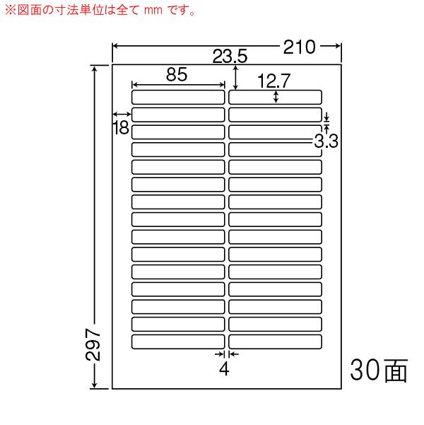 LDW30 OC-1 OAラベル 商品ラベル (85×12.7mm 30面付け A4判) 1梱(レーザー、インクジェットプリンタ用。上質紙ラベル)