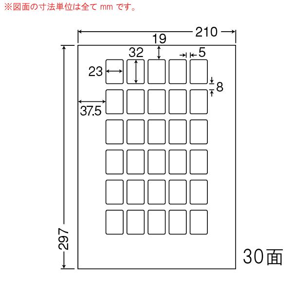 LDW30PB-1 OAラベル 商品ラベル (23×32mm 30面付け A4判) 1梱(レーザー、インクジェットプリンタ用。上質紙ラベル)