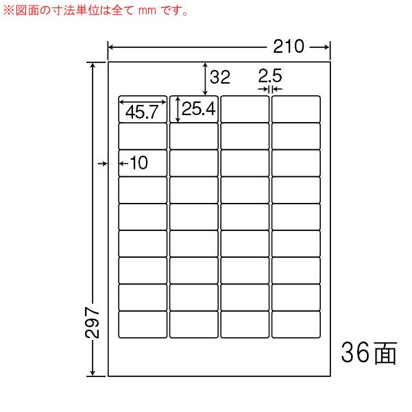 LDW36A-1 OAラベル 商品ラベル (45.7×25.4mm 36面付け A4判) 1梱(レーザー、インクジェットプリンタ用。上質紙ラベル)