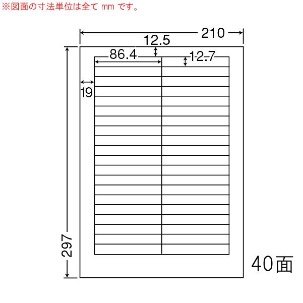LDW40Y-1 OAラベル 商品ラベル (86.4×12.7mm 40面付け A4判) 1梱(レーザー、インクジェットプリンタ用。上質紙ラベル)