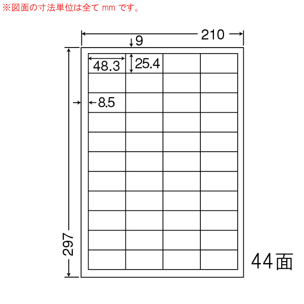 LDW44CE-1 OAラベル 商品ラベル (48.3×25.4mm 44面付け A4判) 1梱(レーザー、インクジェットプリンタ用。上質紙ラベル)