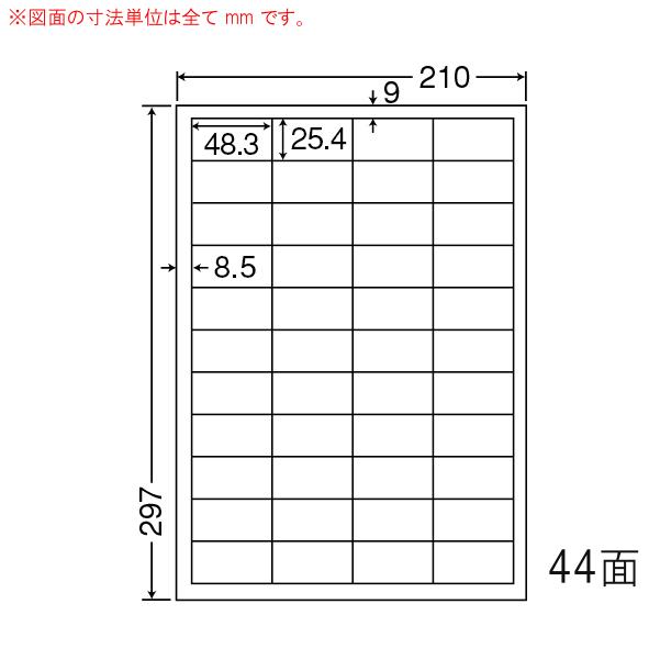LDW44CEH-1 OAラベル 医療機関向け再剥離ラベル (48.3×25.4mm 44面付け A4判) 1梱(医療機関向け再剥離タイプ、上質紙ラベル)