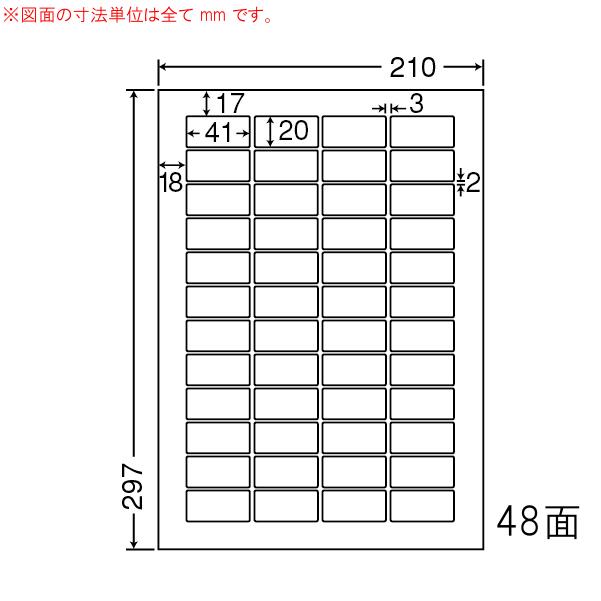 LDW48E-1 OAラベル 商品ラベル (41×20mm 48面付け A4判) 1梱(レーザー、インクジェットプリンタ用。上質紙ラベル)