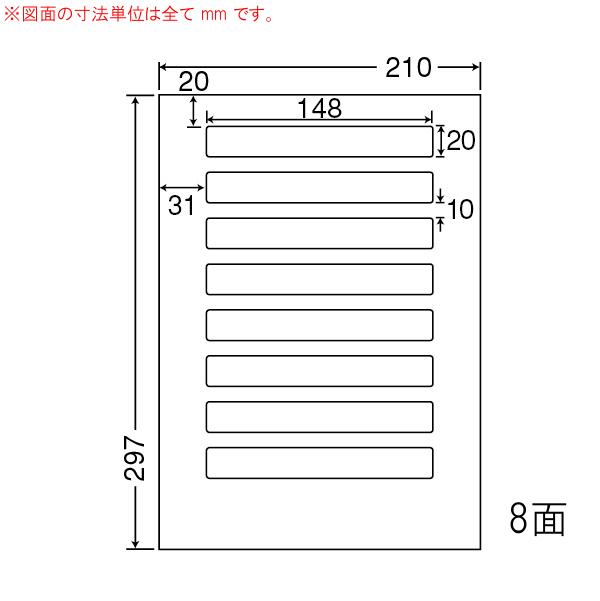 LDW8UB-1 OAラベル ナナワード (148×20mm 8面付け A4判) 1梱(レーザー、インクジェットプリンタ用。上質紙ラベル)