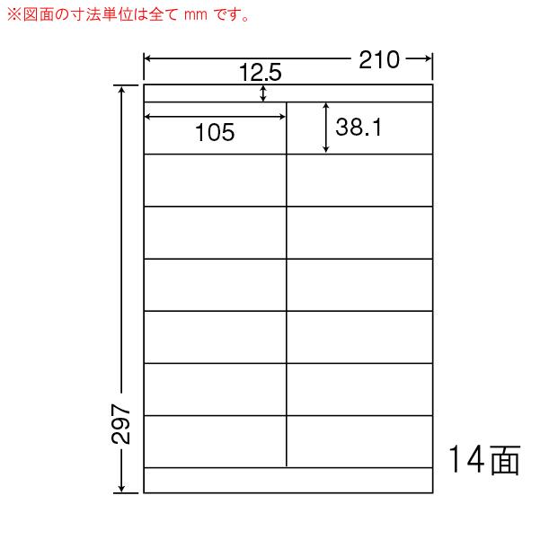 LDZ14Q-1 OAラベル 商品ラベル (105×38.1mm 14面付け A4判) 1梱(レーザー、インクジェットプリンタ用。上質紙ラベル)