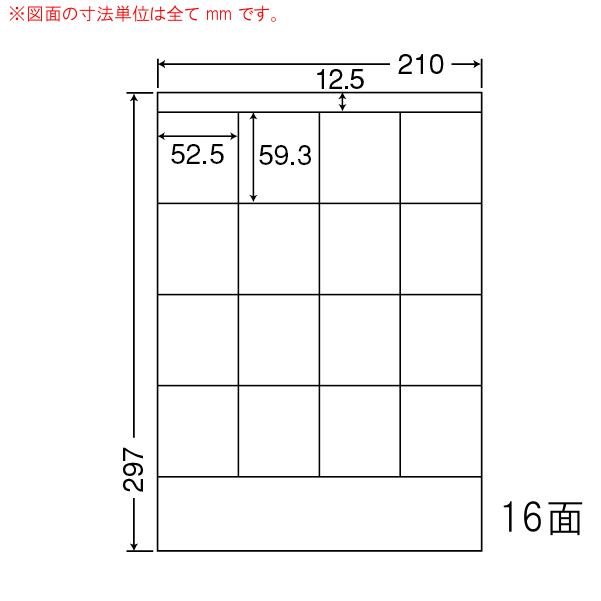 LDZ16S-1 OAラベル 商品ラベル (52.5×59.3mm 16面付け A4判) 1梱(レーザー、インクジェットプリンタ用。上質紙ラベル)