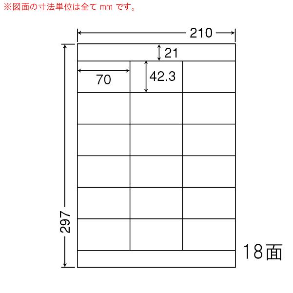 LDZ18P-1 OAラベル 商品ラベル (70×42.3mm 18面付け A4判) 1梱(レーザー、インクジェットプリンタ用。上質紙ラベル)